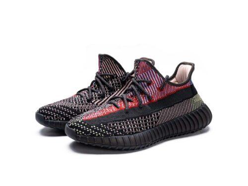 Adidas Yeezy Boost 350 V 2