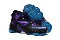 Nike Lebron фиолетовые (40-46)