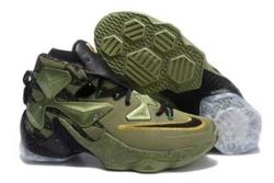 Nike Lebron тёмно-зелёные (40-46)