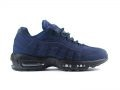 Nike Air Max 95 темно-синие (40-45)