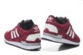 Adidas zx 700 мужские red (40-44)