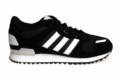 Adidas zx 700 мужские black (40-44)