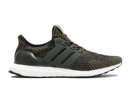 Adidas Ultra Boost X зеленые