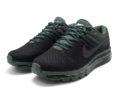 Nike Air Max 2017 черные с темно-зеленым (40-45)