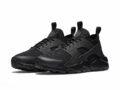 Nike Air Huarache Ultra черные мужские (40-44)
