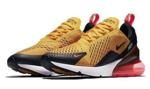 Nike Air Max 270 золотые (40-44)