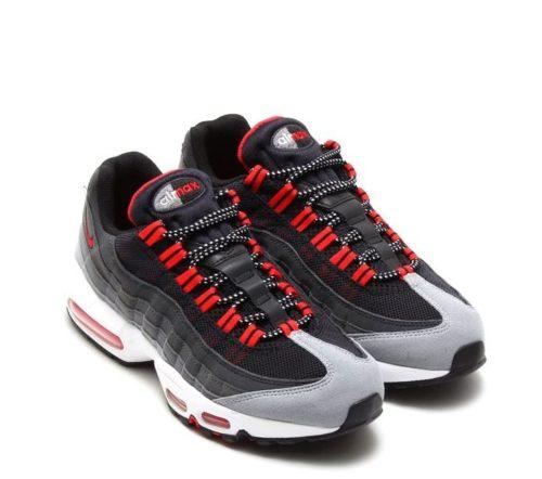 Nike Air Max 95 Серо-черные (41-45)