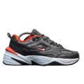 Nike m2k tekno gray