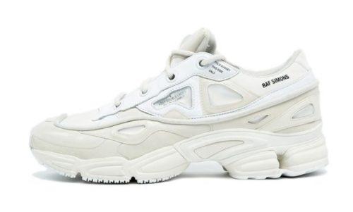 Женские кроссовки Adidas Ozweego 2