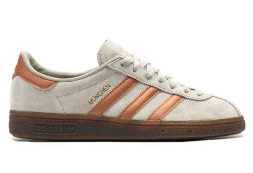 Adidas Munchen beige бежевые с коричневым (40-44)