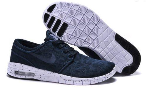Кроссовки Nike Stefan Janoski Max