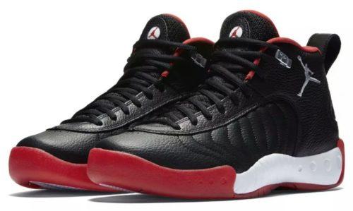 Кроссовки Nike Air Jordan Jumpman Pro