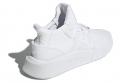 adidas-eqt-bask-adv-white-2