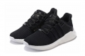 adidas-eqt-support-93-17-whiteblack-2