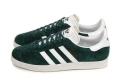 adidas-gazelle-greenwhite-1