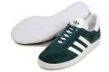 adidas-gazelle-greenwhite-3