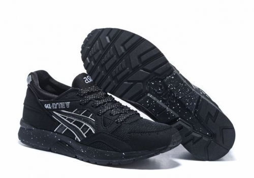 atmos-x-asics-gel-lyte-5-speckle-black