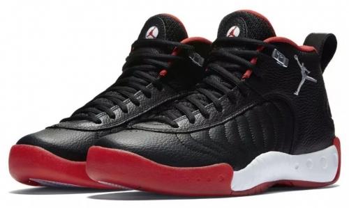 Nike Air Jordan Jumpman Pro