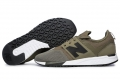 new-balance-247-luxe-dark-green-3