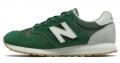 new-balance-520-greenwhite-1