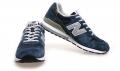 new-balance-996-bluegreywhite-1