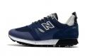 new-balance-trailbuster-blue-1