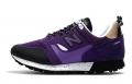 new-balance-trailbuster-purple-1