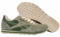 reebok-classic-leather-dark-greenolive-1