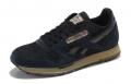 reebok-classic-leather-utility-deep-blue-1