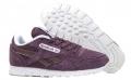 reebok-classic-suede-purplewhite-1