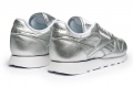 reebok-classic-x-face-stockholm-spirit-silver-1