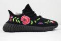 Adidas Yeezy Boost 350 Flower/Black
