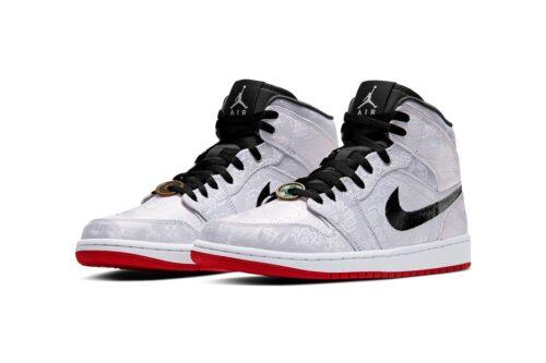 Nike Air Jordan 1 Mid 'Fearless Edison Chen